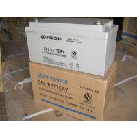 汇众蓄电池6GFM-200代理商HUIZHONG电瓶12V200AH/20HR产品报价