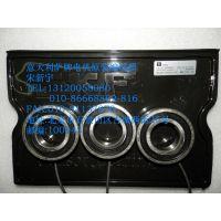 BMB6205萨牌电机BMB6206轴承编码器6208萨牌电器6204传感器SKF
