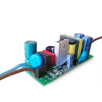 YML-20WLED驱动电源