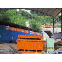 大型煤矿支护网片焊网机、煤矿支护网片焊网机、宝石焊网设备厂