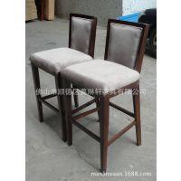 乐从家具 实木长腿椅 吧台椅子 高档布艺吧椅 酒吧会所椅 定制