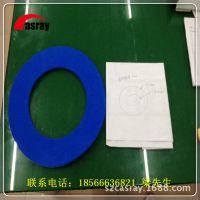 蓝色5毫米eva pp发泡板 发泡海棉涤棉板 真空机耐高温条发泡