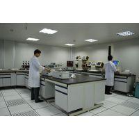 供应纺织品成分检测 衣服含量检测 面料成分分析 CNAS权威检测
