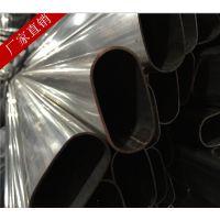 特价现货定做40*60扶手用圆椭 201不锈钢椭圆管 品牌圆椭不锈钢管生产商