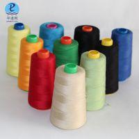 缝纫线 家用缝纫机线 皮革缝纫线 彩色宝塔缝纫线 厂家直销