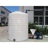 推荐 萘系减水剂储罐10立方 加厚特级10吨聚乙烯储罐 化工储罐