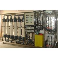 贵阳河水净化设备一体化净水器井水净化处理
