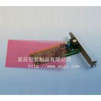 供应上海防静电PE袋,平口或自封口,可定做,0.06*140*260