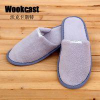 【wookcast】酒店一次性用品拖鞋灰色珊瑚绒拖鞋高级酒店拖鞋