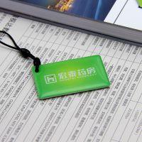 药房药店 小巧滴胶钥匙扣会员卡条码卡积分卡定制制作 免费设计