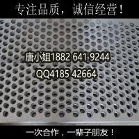 不锈钢冲孔网 不锈钢微孔网 耐腐蚀无毒害冲孔网定制 质量