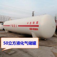 唐山市40立方液化气残液罐,15153005680