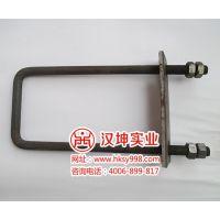 悬梁挑架U型锚固件 品质保证 湖南汉坤