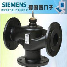西门子QAM2112.040风管温度传感器,壁挂式