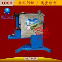 商用饸烙面机 多功能拉面机 板面机 操作简单