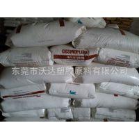 PP/新加坡聚烯烃/AZ564G 厂家直销 原厂原包 PP
