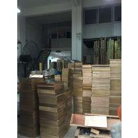 厂家直销H62黄铜排 环保黄铜排 国标黄铜排 易切削黄铜排 厂家直销价格