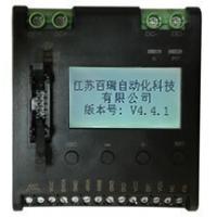 百瑞自动化专营光伏电站用的BR805汇流箱直流表