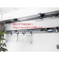 广州自动门维修营业网点【冷雨科技】小东园宾馆自动门工程
