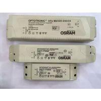 欧司朗OTZ灯带配套驱动电源30W60W90W原装正品热卖中