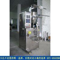 粉剂包装机厂家,选郑州天亿,您正确选择的粉剂包装机厂家