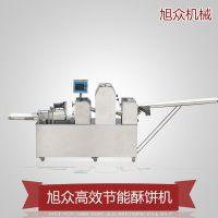 杭州小型酥饼机 嘉兴绿豆饼机 福建做老婆饼酥饼机