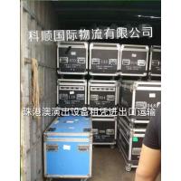 香港湾仔到广州剧院灯光设备运输,临时进出口一条龙服务
