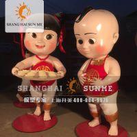 【上海升美】新年福娃玻璃钢雕塑 卡通模型人物定制 活动展览摆件