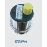 PROXITRON热金属探测仪 传感器 接近开关 红外高温计 流量计 电容式感测器