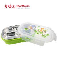 304不锈钢儿童饭盒卡通分格小学生快餐盘 塑料盖快餐盒礼品 宏明达