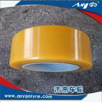 聚氨酯平板拖车AnyGo实心轮胎300x100