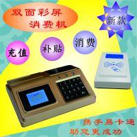 易卡通进口原装智能卡公司 IC圆币卡 打卡机、消费机系统制造厂家
