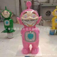 广州厂家制作造型独特的玻璃钢卡通天线宝宝