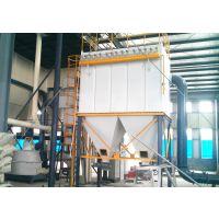 供应dwc 3 硫磺分级式冲击磨