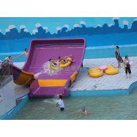 蓝潮水上乐园设备家庭小冲天回旋滑梯