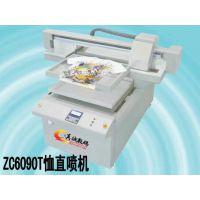 服装彩印机3DT恤数码直喷印花机可代替热转印,工厂直销