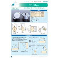��ӦFYN-D3��FYT/FYN-D1 D2ϵ���ձ�FUJI SEIKI��ת��ҡ��ʽ������