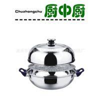 彩宝供应不锈钢蒸汤两用锅 28cm送礼 加厚汤蒸锅蒸煮全能锅