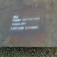 销售武钢产品nm360耐磨板批发价格