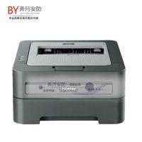 兄弟HL-2140激光打印机 稳定好用 鼓粉分离 黑白激光打印机 特价
