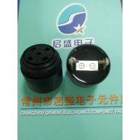 启盛厂家直销包邮 QSI-3610 有源压电式蜂鸣器 高分贝 12v 连续音