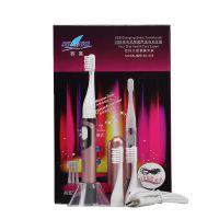 工厂直销seago赛嘉SG-626声波电动牙刷便携USB充电成人软毛牙刷