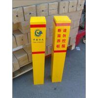 河北厂家直销 玻璃钢优质标志桩 电缆交通安全标志桩