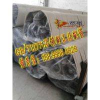 高硬度工业管 302不锈钢管 硬度高 防腐锈性能好