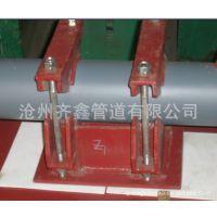 供应单管吊架|化工标准管夹管座|齐鑫管道设备配件应有尽有