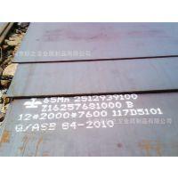低合金卷 q345b 带钢卷 热轧卷 开平板 卷 1500宽 定开