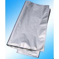 供应河北铝箔包装袋