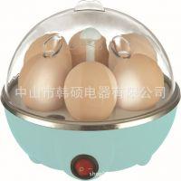 员工福利礼品多功能迷你煮蛋器 煎蛋器 安全环保 可煮6-7个鸡蛋