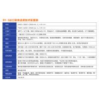 广州宝悦供应BY-5出口型烤漆房