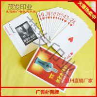 厦门扑克牌定做厂家1厦门纸牌价格1广告扑克牌生产